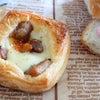 やきとりチーズパンの画像
