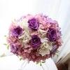 神奈川県の新婦様シェアブーケ♥美しい結婚式♥ユキフローリストの画像
