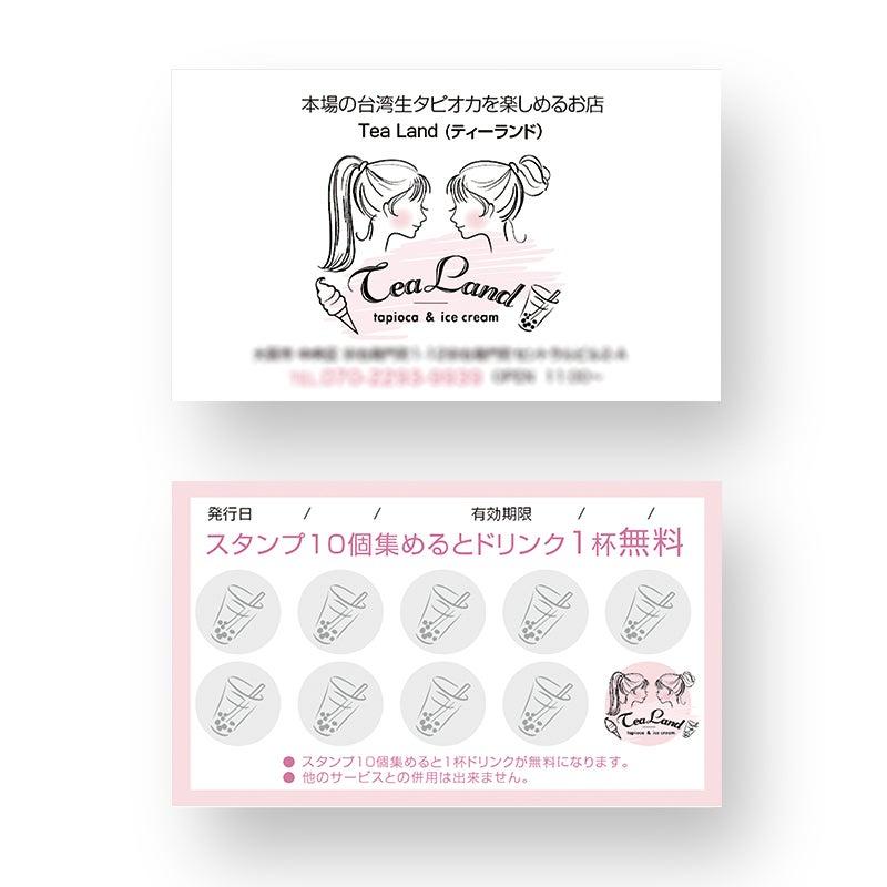 可愛い名刺屋さん,名刺作成,ショップカードデザイン,女性名刺作り方