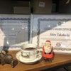 蔵前で美味しいコーヒーをローストするの画像