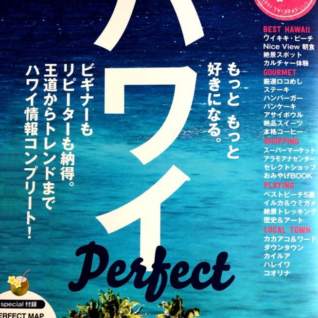 891ca32c786cb ハワイショッピング 人気記事(一般)12ページ目|アメーバブログ ...