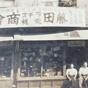 戦前の写真の画像