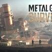 METAL GEAR SURVIVE ストーリー全体のあらすじと感想を書いていく