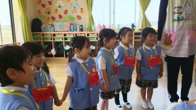 英語で遊ぼう | 認定こども園矢場川幼稚園のブログ