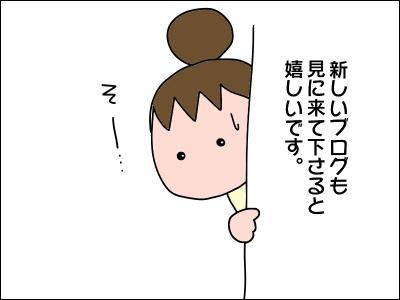 絵日記 で ござい ます livedoor