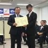 神奈川県宅建政治連盟 横浜北地区連盟 顧問推戴式の画像