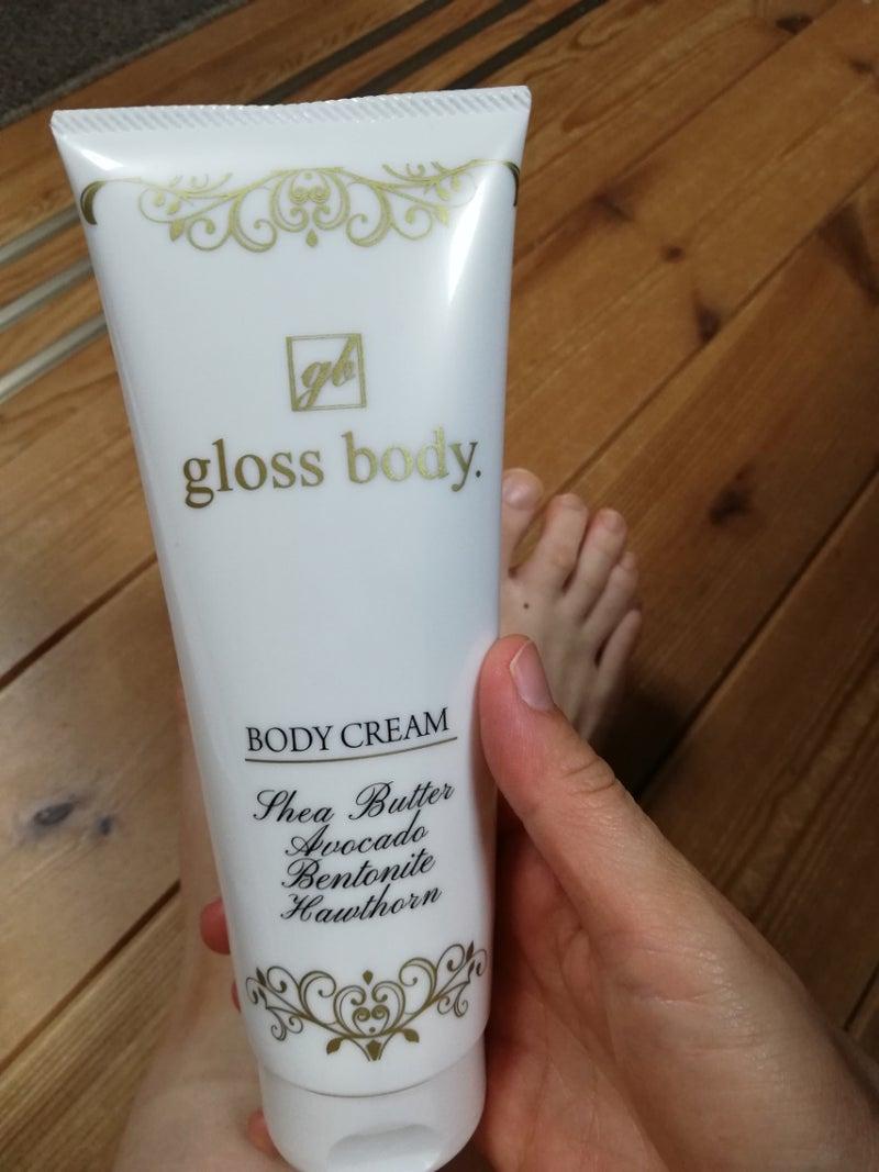 モニター当選品 gloss body. 報告2回目  (ameba blogにてご紹介)