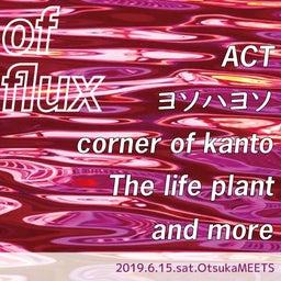 画像 The life plant ライブ の記事より