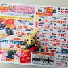 剣道初心者のお客様へ◆令和元年編◆の画像