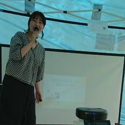 画像 【開催報告】親子の片づけ講座@ふれあい緑地フェスティバル♪ の記事より