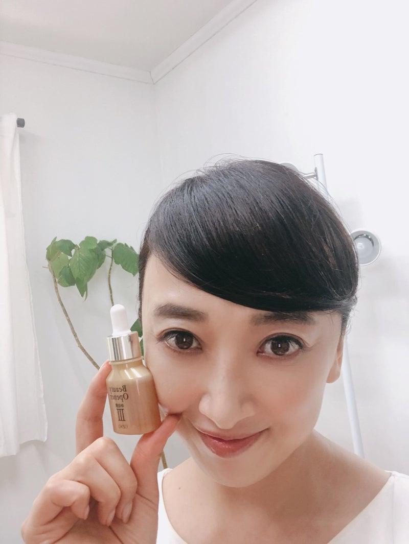 化粧品 オージオ