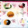 「賭ケグルイ××」×「プリンセスカフェ」 メニュー開発(若子みな美さん)の画像