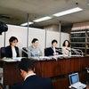 【法務省および最高裁判所へ要望書を提出、記者会見を開きました!】の画像