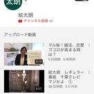 宇都宮市主催&栃木リビングさんから講演依頼がきました!「婚活必勝セミナー」みや婚カレッジ5弾!の記事より