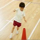 \3歳~6歳対象/音楽に合わせて楽しく♪トレ塾キッズKIZUGAWA(木津川市)の記事より