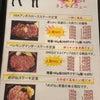 薩摩豚焼き肉丼 大盛り 790円 肉が一番 三番館高砂店 福岡県福岡市中央区高砂1丁目の画像