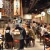 浜松餃子 浜太郎 浜松駅前店オープン奮闘記(初めてのGW)の画像