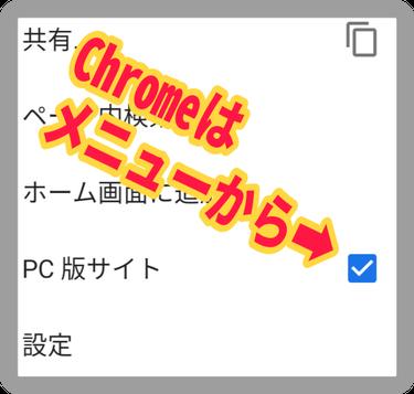 WEBサービス 英語名前を漢字に変換 | PeaceFree 元トラック運転手の ...