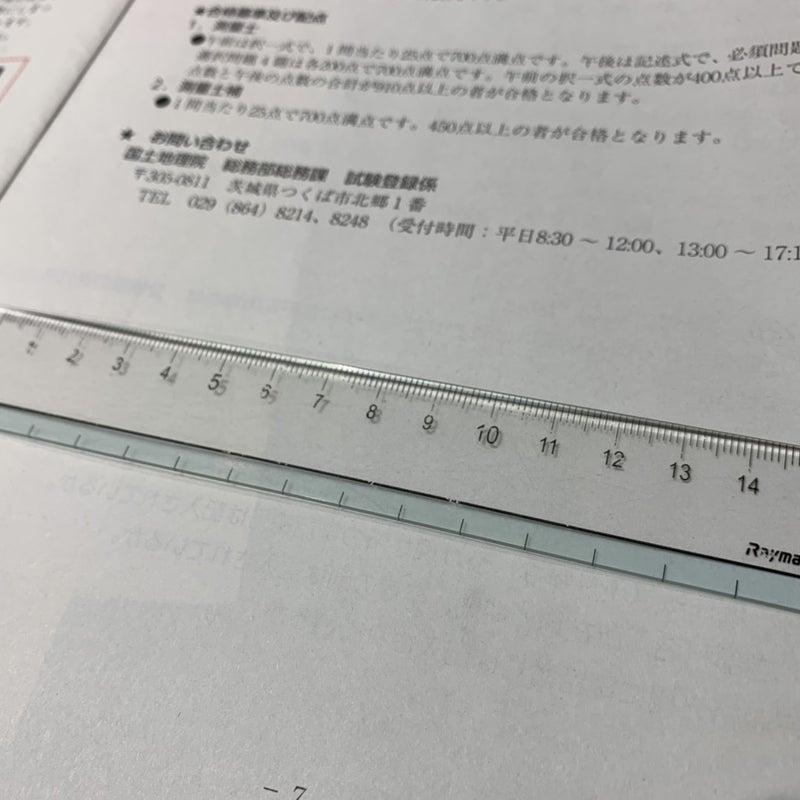 調理 師 試験 31 年度 解答 速報