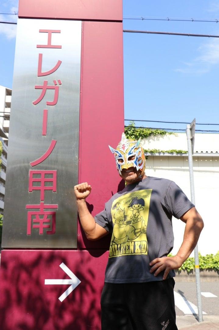 記事 プロレスラー施設訪問 神戸市エレガーノ甲南 の記事内画像