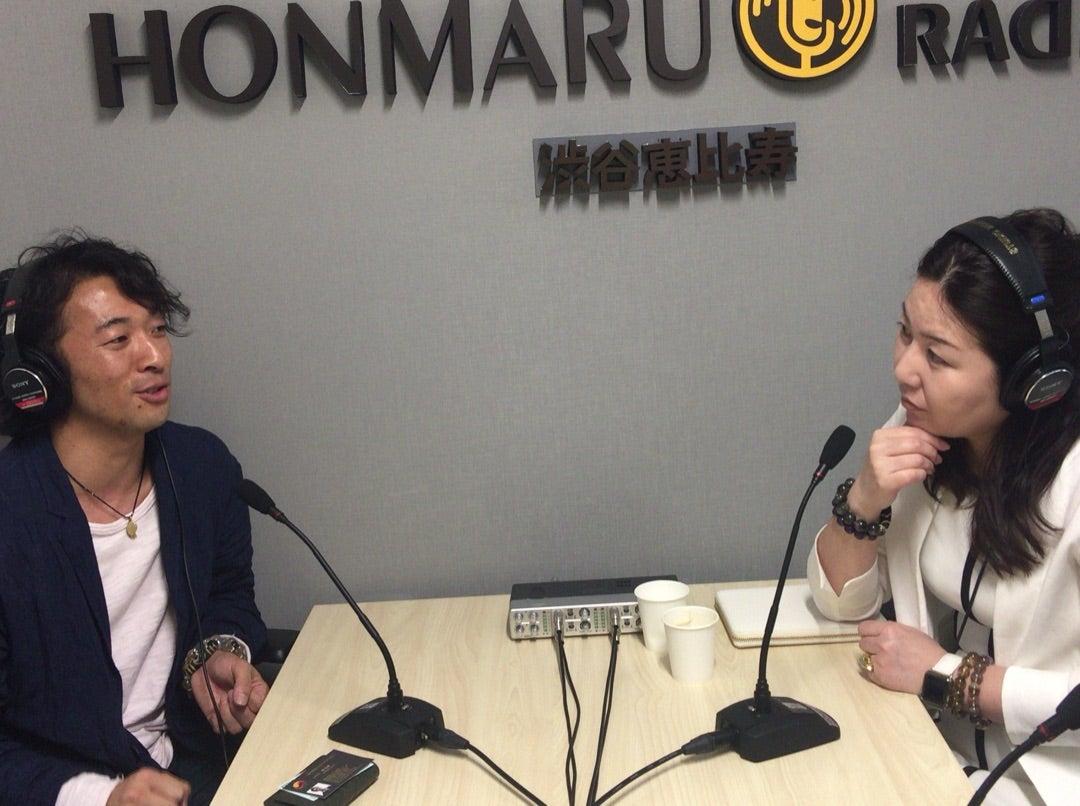 ホンマルラジオ♪悠里江のハッピー人生4 5 6の記事より