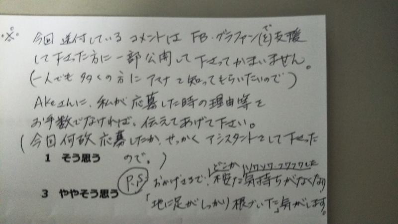 https://stat.ameba.jp/user_images/20190516/12/koko-massager/01/a5/j/o1080060714410782023.jpg?caw=800