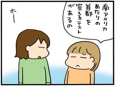 松本ぷりっつオフィシャルブログ「おっぺけですけど いいでそべつに ...