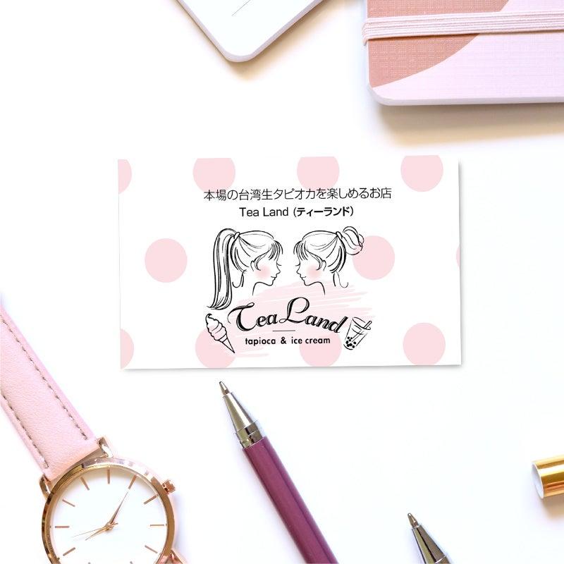 ショップカードデザイン,女性,無料,可愛い
