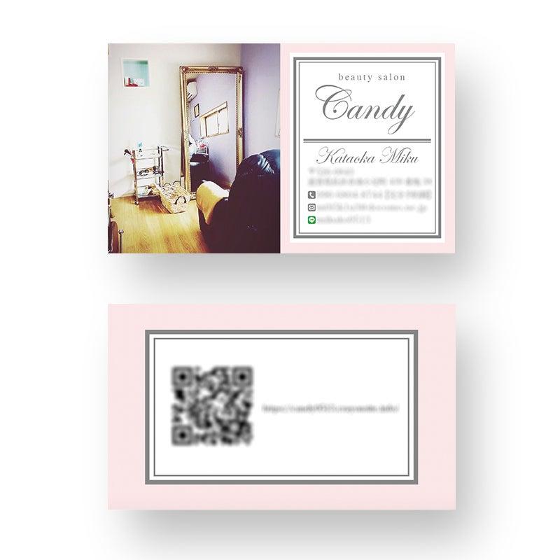 サロンの可愛い割引名刺カード