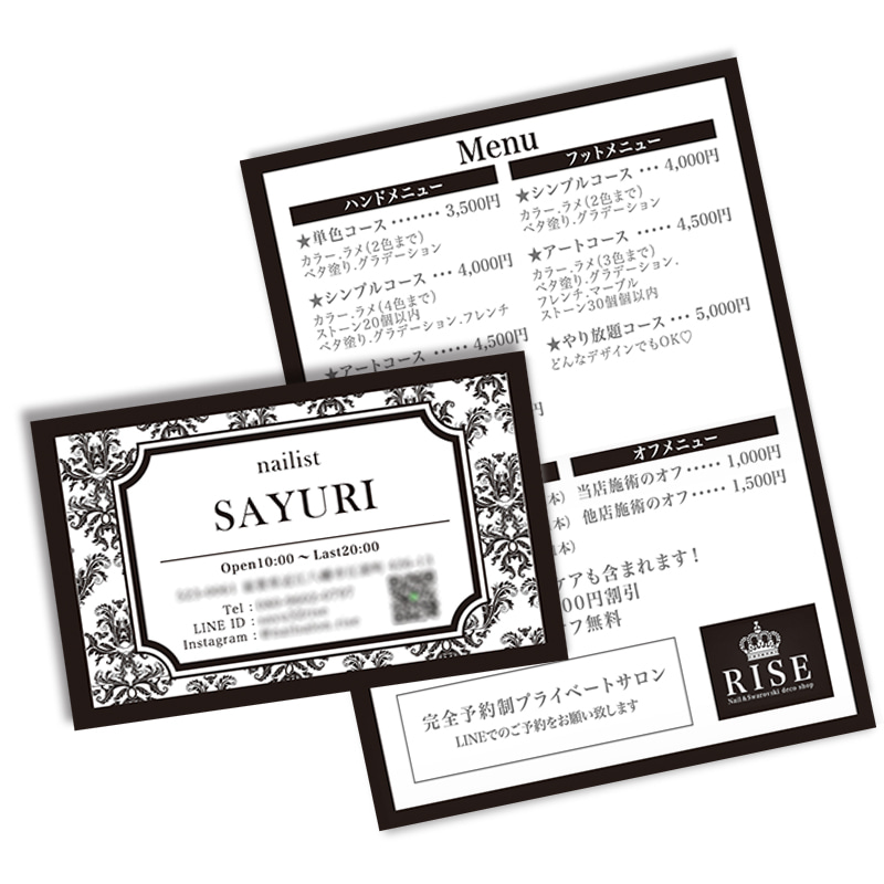 カードデザイン ,名刺ショップカード,ご紹介割引カード