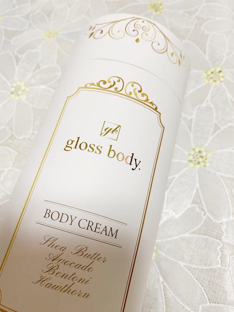 gloss body./グロスボディ ボディクリーム(ameba blog にてご紹介)