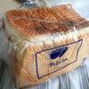 ペリカンの食パンが好きの画像