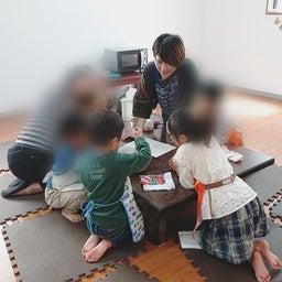 画像 子どもたちの才能を発揮できる環境作りとは? の記事より 1つ目
