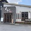 中華食堂 ムサシ