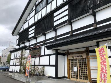 旭川 北 の 富士