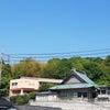 山口県光市 三井保育園 足育講座の画像