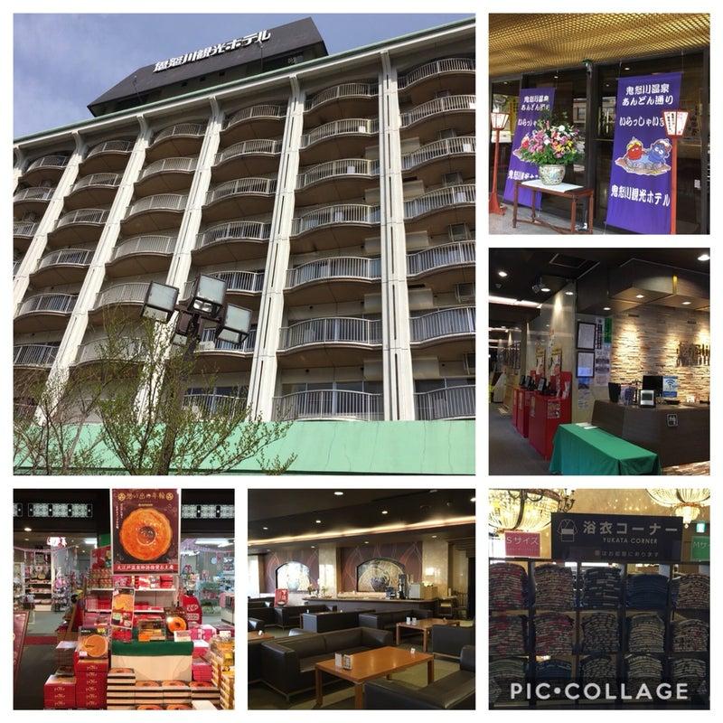 大 江戸 温泉 物語 鬼怒川 観光 ホテル