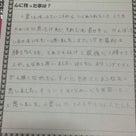ホンマルラジオ♪小倉さんの記事より