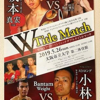 大阪決戦!ストロングがチャンピオンになる日!