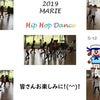 射水市のスポーツクラブ ★MARIE★先生Danceチームが始動‼の画像