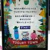 イベントのハシゴ!ウーマンエキスポとヴィセ25th♪の画像
