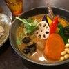 Rojiura Curry SAMURAI. 北22条店の画像