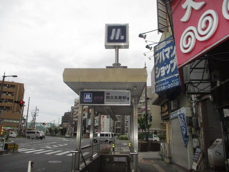 大阪メトロ谷町線関目高殿駅   SDM48のブログ
