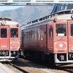 三陸鉄道36-R形