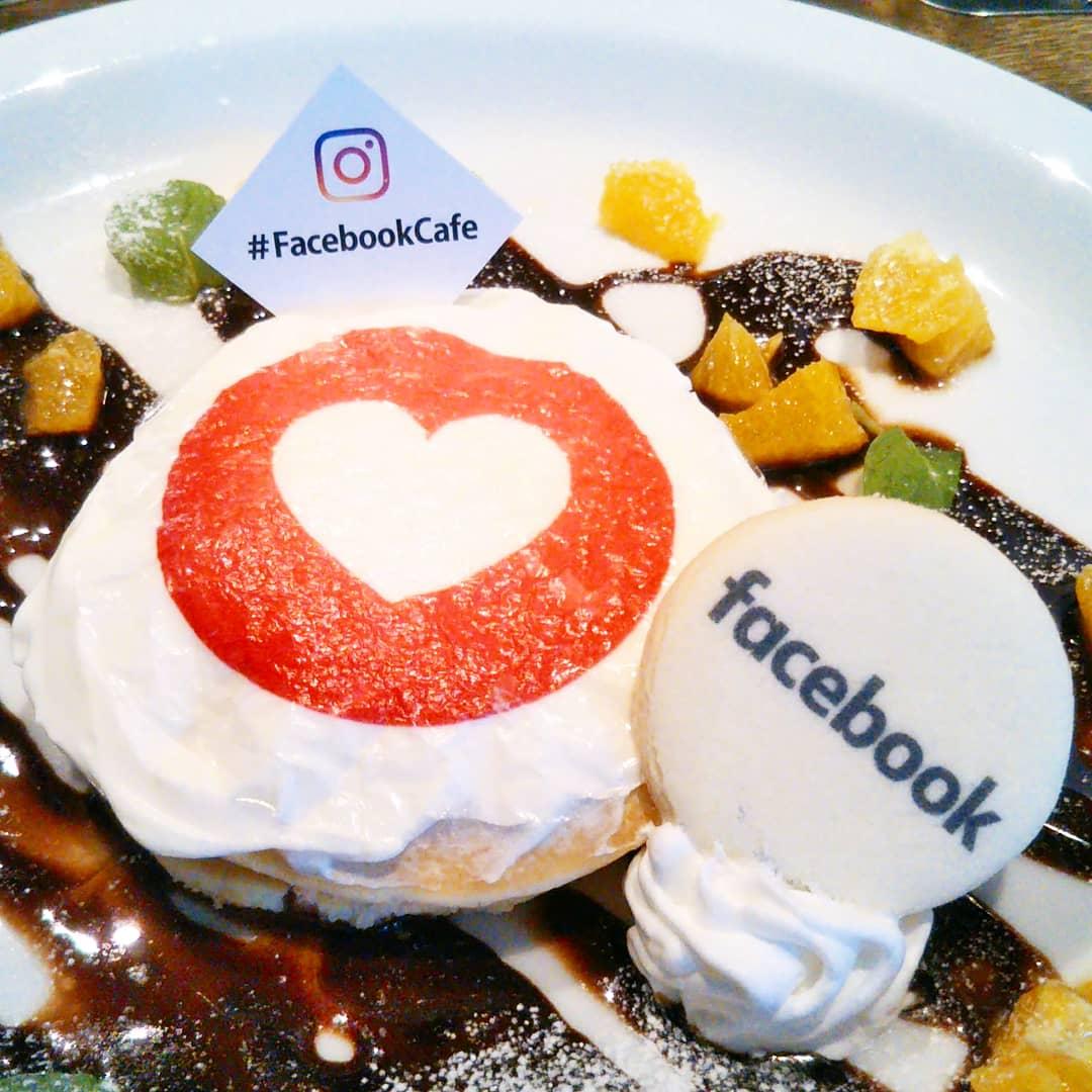 4fc9b50c0ca9 Aloha Amigo harajukuで19日まで開催している『フェイスブックカフェ』へ行きました(*´∀`*)フェイスブックの理解度や認識の甘で異なるパンケーキを無料で提供中です  ...