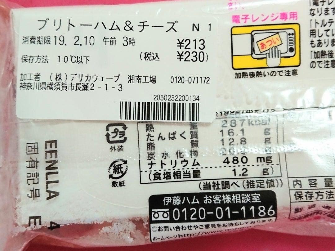 https://stat.ameba.jp/user_images/20190519/00/kyou-tabetamono/7a/74/j/o1080080914412274758.jpg
