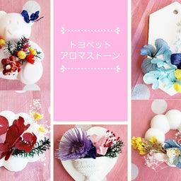 画像 ◻️岡山トヨペット   お花のフレーム の記事より 9つ目