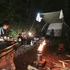 人生2度目のテント泊@けんけん&アンナの画像