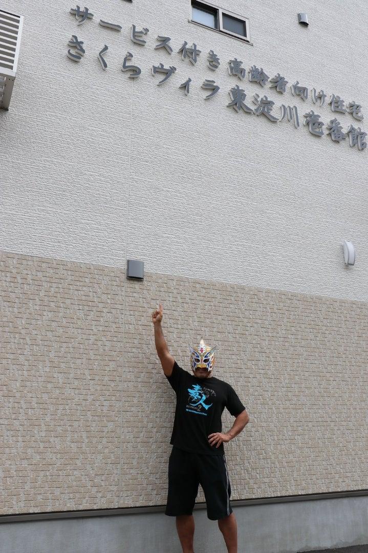 記事 プロレスラー施設訪問 さくらヴィラ東淀川壱番館 の記事内画像