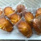 久しぶりのニジヤマーケットで♡美味しいパンの食べ方の記事より